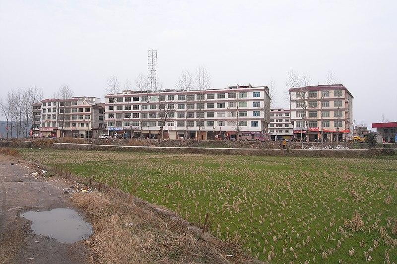 File:Shaodong, Shaoyang, Hunan, China - panoramio (4).jpg