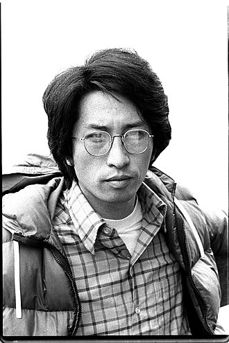 Homebase (album) - Image: Shawn Wong, 1977