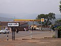 ShellStationKigali.jpg
