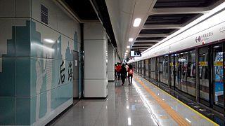 Houhai station Shenzhen Metro station