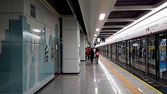 Houhai station - Image: Shenzhen Metro Line 11 Houhai Sta Platform 1