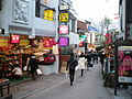 Shibuya Town in 2008 Early Spring - panoramio - kcomiida (5).jpg