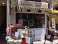 Shimokitazawa160 (3736264975).jpg