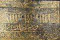 Shirt of Mail and Plate of Al-Ashraf Sayf ad-Din Qaitbay (ca. 1416-18–1496), 18th Burji Mamluk Sultan of Egypt MET 2016.99 pr11AA2016.jpg