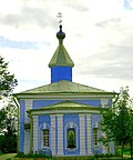 Shlisselburg. Nikolsky church.JPG