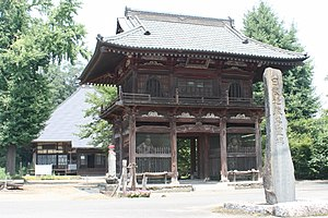 Shourenji Temple in Ōta.JPG