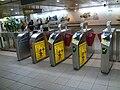 Shuanglian Station ticket barriers 20080320.jpg