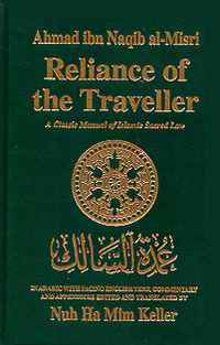 Reliance of the Traveller cover