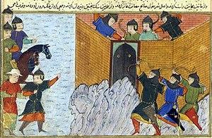 Siège de Mossoul (1261-1262).jpeg
