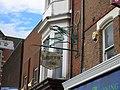Sign for Hambletonian Yard - geograph.org.uk - 493527.jpg