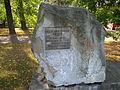Skwer z kamieniem węgielnym osiedla Nasz Dom (Za Torem) w Tarnowie-Mościcach, ul. Obronców Lwowa (-) 3 pavw.JPG
