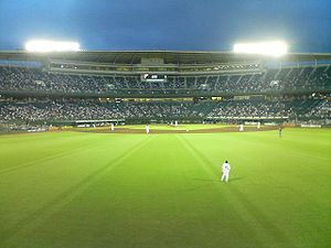 Skymark Stadium in Kobe, Japan, from the outfi...