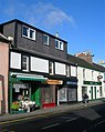 Small Businesses - geograph.org.uk - 682645.jpg