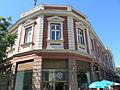 Smederevo, Galerija savremene umetnosti, 01.jpg