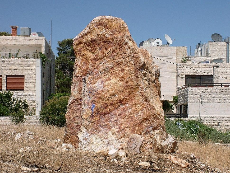 Smeisani, Amman, Jordan