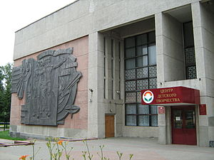 "Pioneers Palace - The former Pioneers' Palace in Sormovo, now renamed ""Children's Creative Activity Center"""