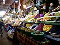 Souk Meknes Morocco - panoramio.jpg