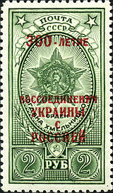 руководство переяславской радой