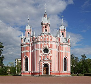 Spb 06-2012 Chesme Church.jpg