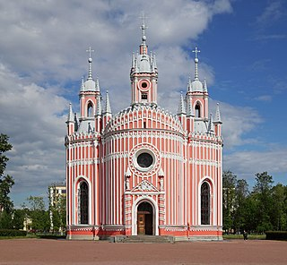 Church in Chesme Palace between Saint Petersburg and Sumner Palace also in the Red Village, Russia