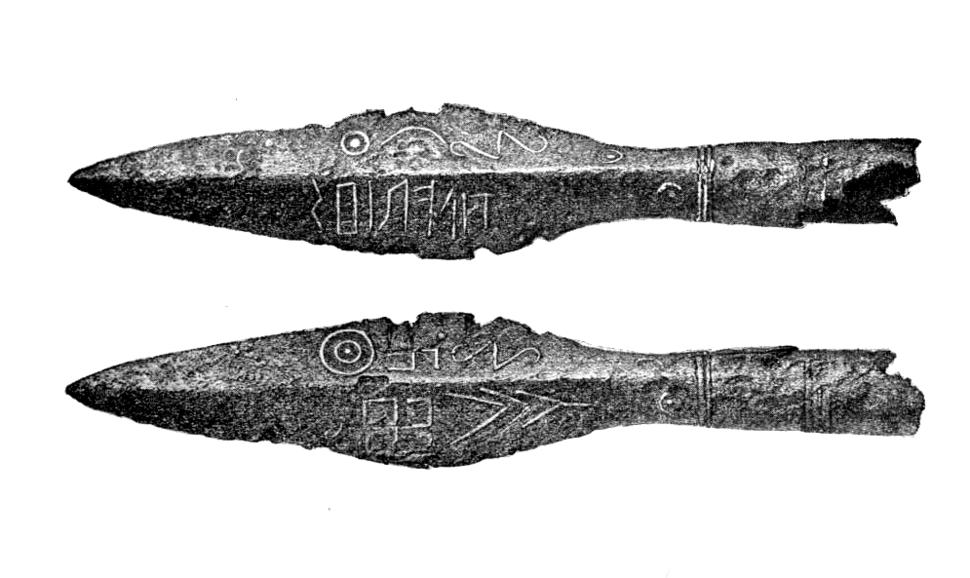 Spearhead of kovel