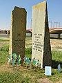 Spiegelwaal 08 met deel monument 20 sept 1944 De Oversteek.JPG