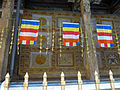 Sri Dalada Maligawa-Buddhist flag.jpg