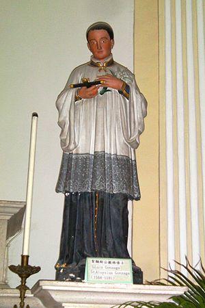 Aloysius Gonzaga - Statue of Saint Aloysius Gonzaga, St. Joseph's Church, Macao