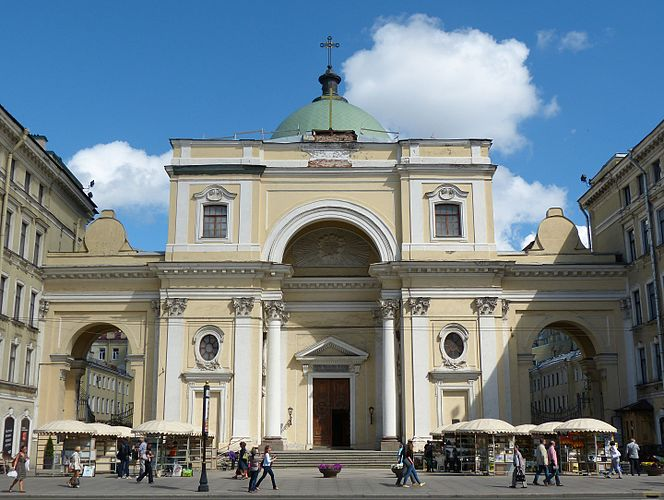 Catholic Church of St. Catherine (Saint Petersburg)