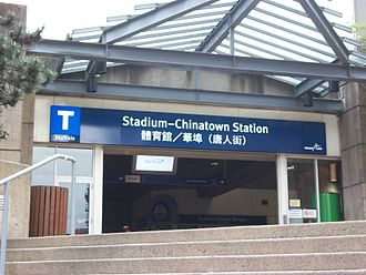 Stadium–Chinatown station - Station signage using both English and traditional Chinese