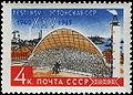 StampUSSR1965 3232.jpg