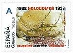 Stamp Holodomor.jpg