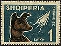 Stamp of Albania - 1962 - Colnect 197184 - Space Dog Laika Canis lupus familiaris Sputnik 2.jpeg