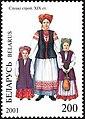 Stamp of Belarus - 2001 - Colnect 231739 - Traditional Costumes Slutsk XIX c.jpeg