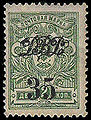 Stamp of Far East republic Vladivostok1920.jpg