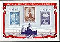 Stamp of USSR 2075.jpg