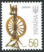 Stamp of Ukraine s794.jpg