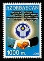 Stamps of Azerbaijan, 2001-594.jpg