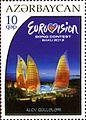Stamps of Azerbaijan, 2012-1035.jpg