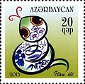 Stamps of Azerbaijan, 2013-1071.jpg
