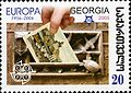 Stamps of Georgia, 2006-01.jpg