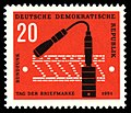 Stamps of Germany (DDR) 1961, MiNr 0862.jpg