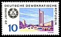 Stamps of Germany (DDR) 1969, MiNr 1504.jpg