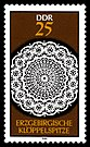 Stamps of Germany (DDR) 1988, MiNr 3216.jpg