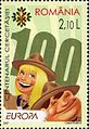 Stamps of Romania, 2007-034.jpg