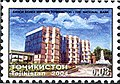 Stamps of Tajikistan, 008-04.jpg