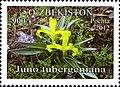 Stamps of Uzbekistan, 2012-60.jpg