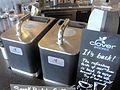 Starbucks Coffee College (4645754715).jpg