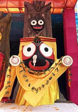 Statues of Lord Jagannath at Bhubaneswar.jpg