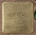 Stolperstein Dortmunder Str 13 (Moabi) Berthold Cohen.jpg